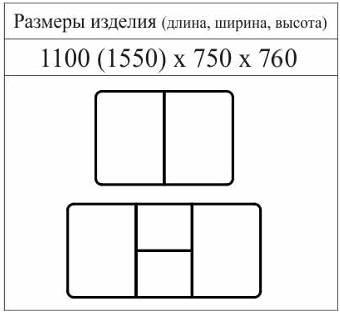 "Схема с размерами стола ""БАРСУК"""