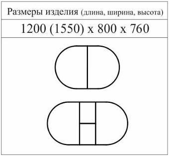 "Схема с размерами стола ""ЛЕМУР"""