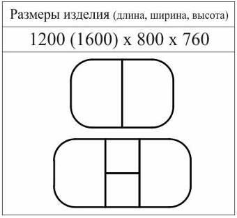 "Схема с размерами стола ""ВМ30"""
